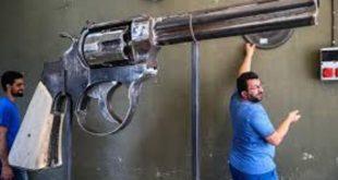أكبر مسدس في العالم
