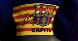 """برشلونة يحدد """"كابتن"""" الفريق في الموسم الجديد"""
