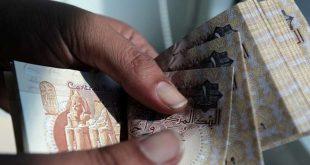مصر .. حقيقة إصدار عملة معدنية جديدة
