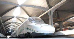 السلطات السعودية تكشف تفاصيل قطار الحرمين وموعد الانطلاق