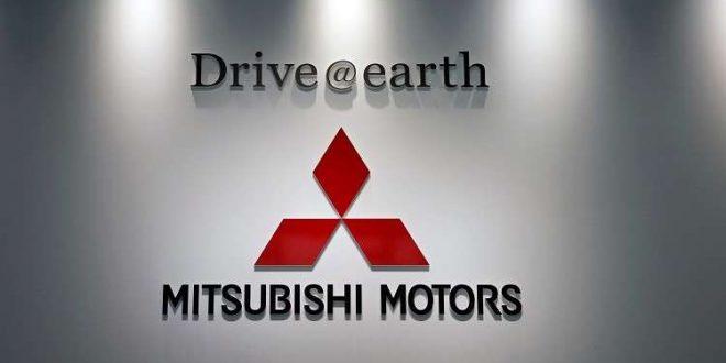 ميتسوبيشي تسحب أكثر من 140 ألف سيارة من الأسواق