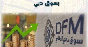 أكبر 10 شركات وساطة في دبي