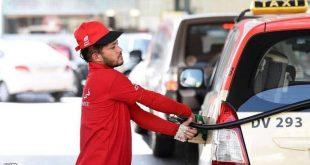 العلم يحدد: عند أي كمية وقود يجب إعادة تعبئة خزان السيارة؟