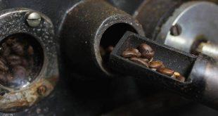"""دراسة تكشف تأثيرات """"سحرية"""" قوية للقهوة"""