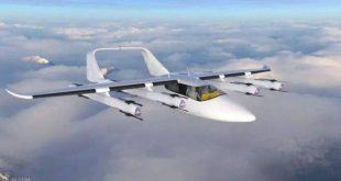"""""""مهمة جديدة"""" للطائرات بدون طيار.. والهدف راحة الإنسان"""
