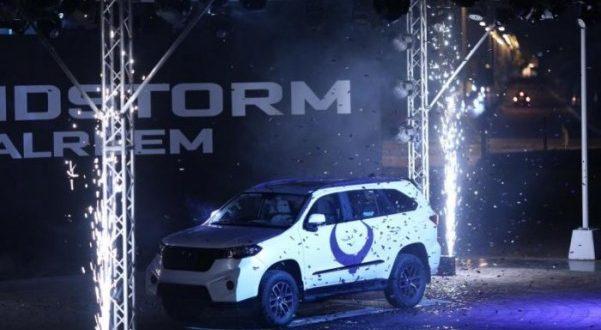 """طرح أول سيارة إماراتية """"الريم"""" في الأسواق العربية قبل نهاية 2019"""