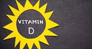 كم من الوقت يمكنك التعرض للشمس للاستفادة بفيتامين د؟