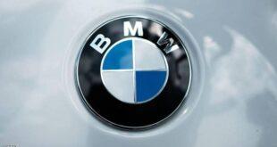 بي إم دبليو تعتزم زيادة نسبة السيارات الكهربائية في مبيعاتها إلى 20%