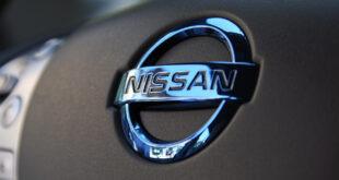 """شركة """"نيسان"""" تُعلِن طرح سيارتها الضخمة """"أرمادا 2021"""" بتقنياتٍ جديدةٍ"""