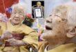 امرأة تبلغ من العمر 117 عام ستعلمك كيف تعيد شبابك