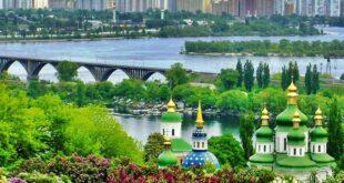 تعرف على أجمل المدن الخضراء السياحية في 2021