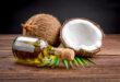زيت جوز الهند.. غذاء فائق الفائدة لكن الأطباء يحذرون من زيادة استخدامه