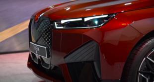 بي إم دبليو تنقل زبائنها إلى المستقبل بسيارة فريدة في التطور!