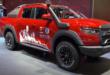 مركبة صينية أخرى تتحدى سيارات نيسان وتويوتا!