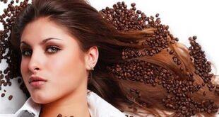 وصفات طبيعية من القهوة للعناية بالشعر والتخلص من مشاكله