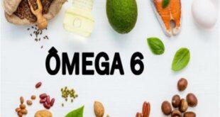 5 فوائد صحية لأحماض أوميجا 6